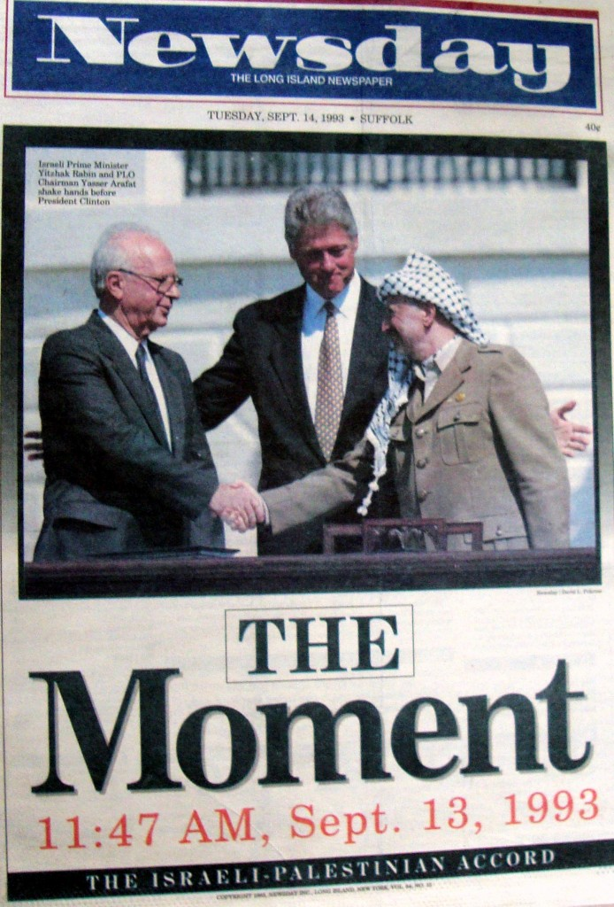 Israel Palestinian Accord Remembered Newspaper Museum